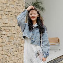 夹克潮 ins时尚 牛仔外套韩版 不规则纽扣长袖 新款 2019秋装 跨境女装
