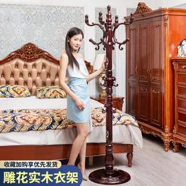 实木衣帽架落地欧式家用单杆式卧室挂衣架简约现代雕花衣服架子