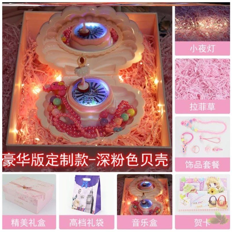 日本儿童节男生可宝钢琴八音盒可弹奏音乐盒发条生日送女友复古。