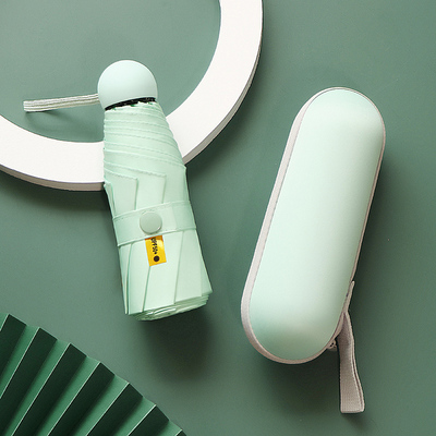 口袋胶囊五折晴雨伞两用小巧便携定制logo遮阳太阳防晒防紫外线女