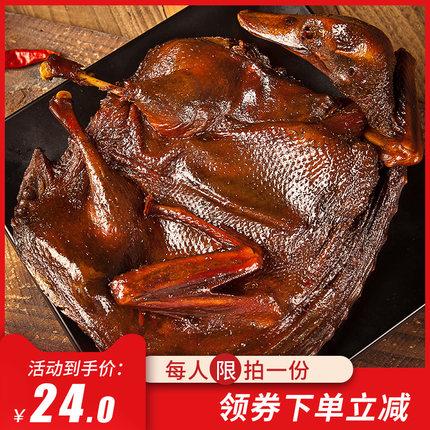 湖南特产常德长沙正宗手撕酱板鸭香辣风干鸭肉类零食小吃320g*1袋