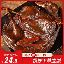 湖南特產常德長沙正宗手撕醬板鴨香辣風干鴨肉食熟食即食零食小吃