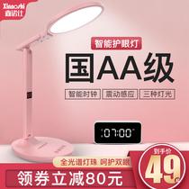 LED台灯护眼书桌小学生学习专用儿童写字充电式插电两用宿舍台风