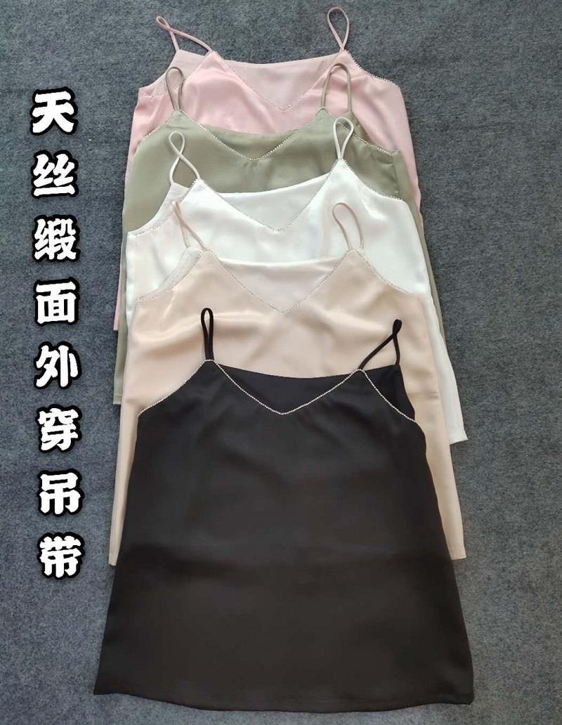 小吊带背心外穿夏季新款V领镶钻真丝缎面西装内搭打底无袖上衣女