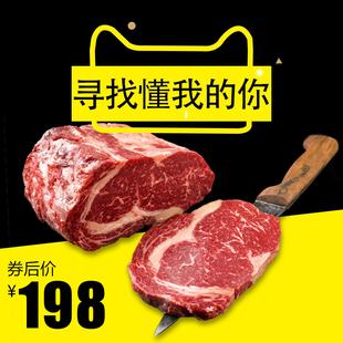 精道新鲜原切菲力眼肉进口肉牛排