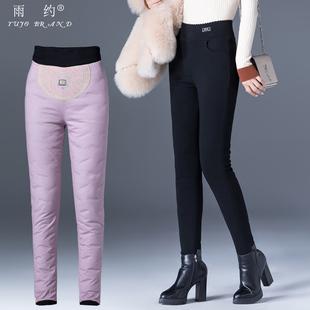 沖鉆瘋搶防水褲女外穿高腰加厚冬修身顯瘦大碼白鴨絨保暖羽絨棉褲