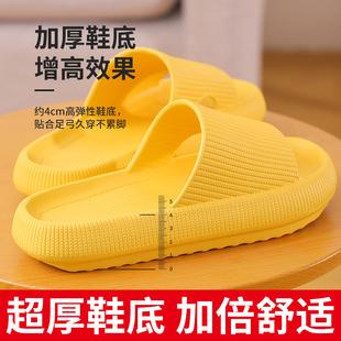 男夏季 厚底防滑拖鞋 女士夏天家用静音情侣浴室洗澡室内家居凉拖鞋