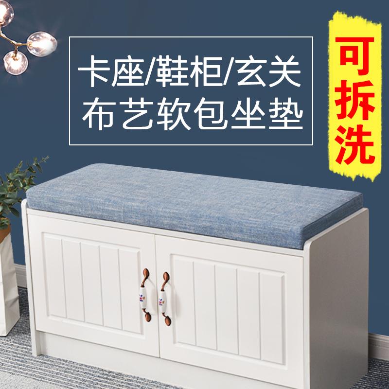 Интерьерные подушки Артикул 598665226903