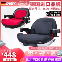 接ISOfix岁便携123葛莱汽车用宝宝儿童安全座椅增高垫GRACO美国