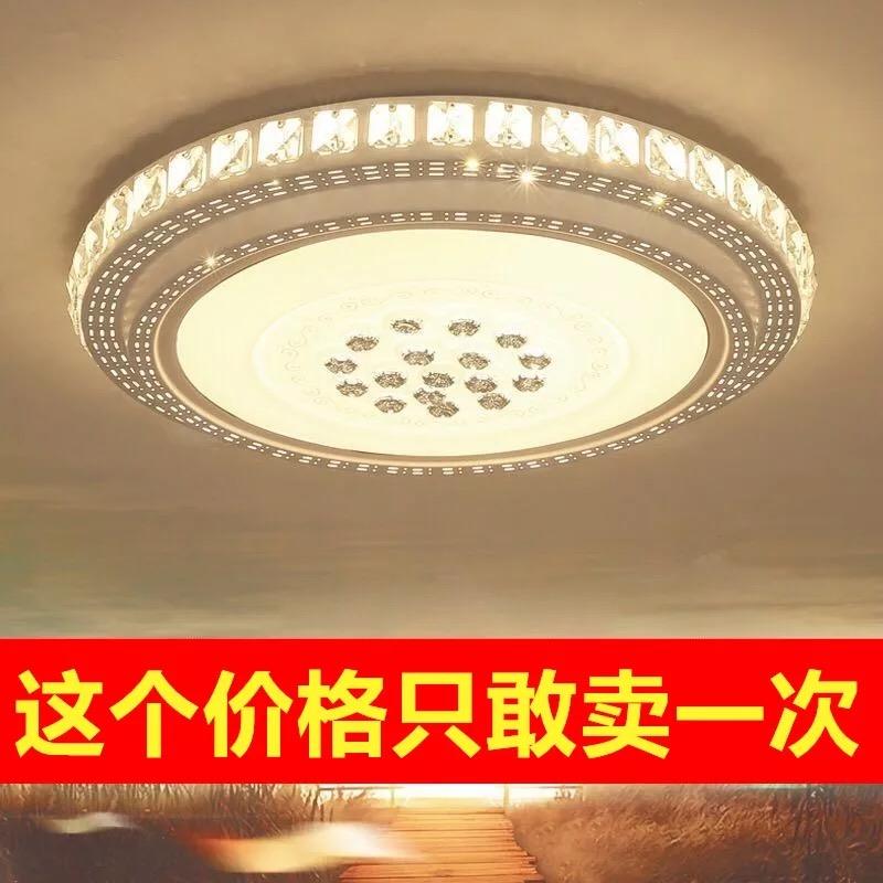 LED吸顶灯 水晶圆灯一米客厅大灯主卧室简约现代圆形新款书房间灯