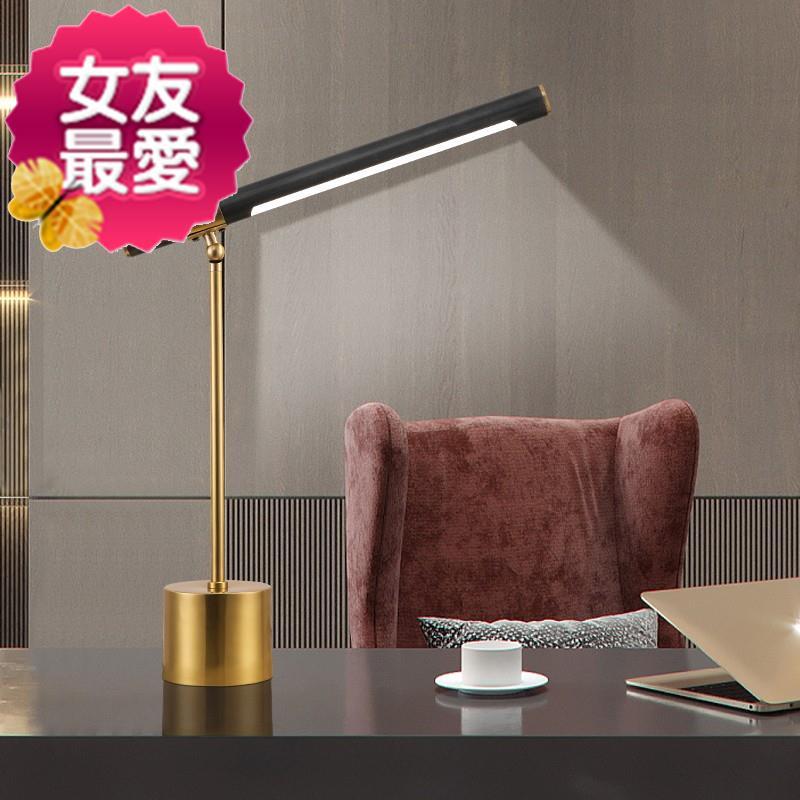 北欧极简卧室床头柜台灯全铜轻奢书房书桌灯可调角度办公台灯儿