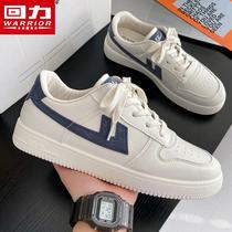 回力男鞋新款2021年春季爆款小白鞋男潮鞋子夏季百搭男士休闲板鞋