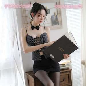 深V秘书装包臀ol职业丝袜超紧身短裙女人情趣内衣月光裙教师夜店