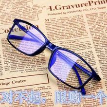 防辐射眼镜男款细框平镜宝宝超轻圆形蓝光女童电焊工多边形太阳镜