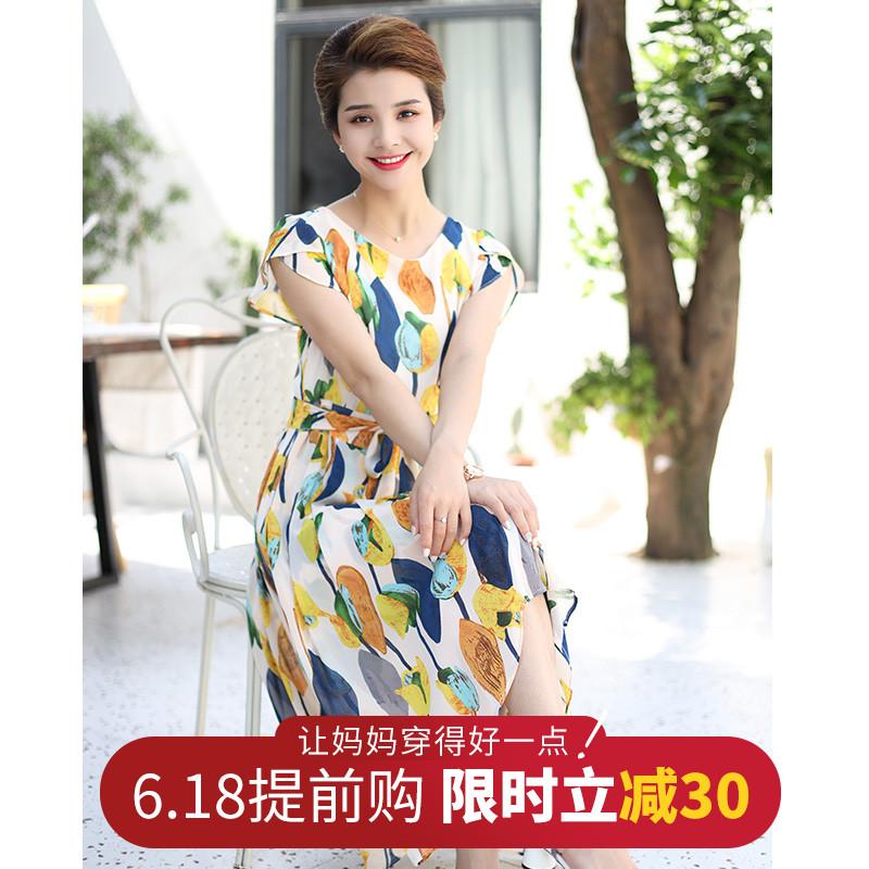 妈妈夏装2020新款春装中年洋气连衣裙中老年女40岁50雪纺过膝裙子