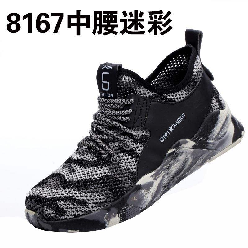 ? Mechanical maintenance Railway anti electricity occupation heat preservation not afraid of nail prick soft soles V breathable labor protection shoes men odor proof ultra light 4