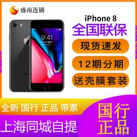 现货速发【国行带票】苹果 iPhone 8 Apple/苹果 iPhone 8 全网通官方旗舰店手机苹果6 7 8 p x xr xs max11图片