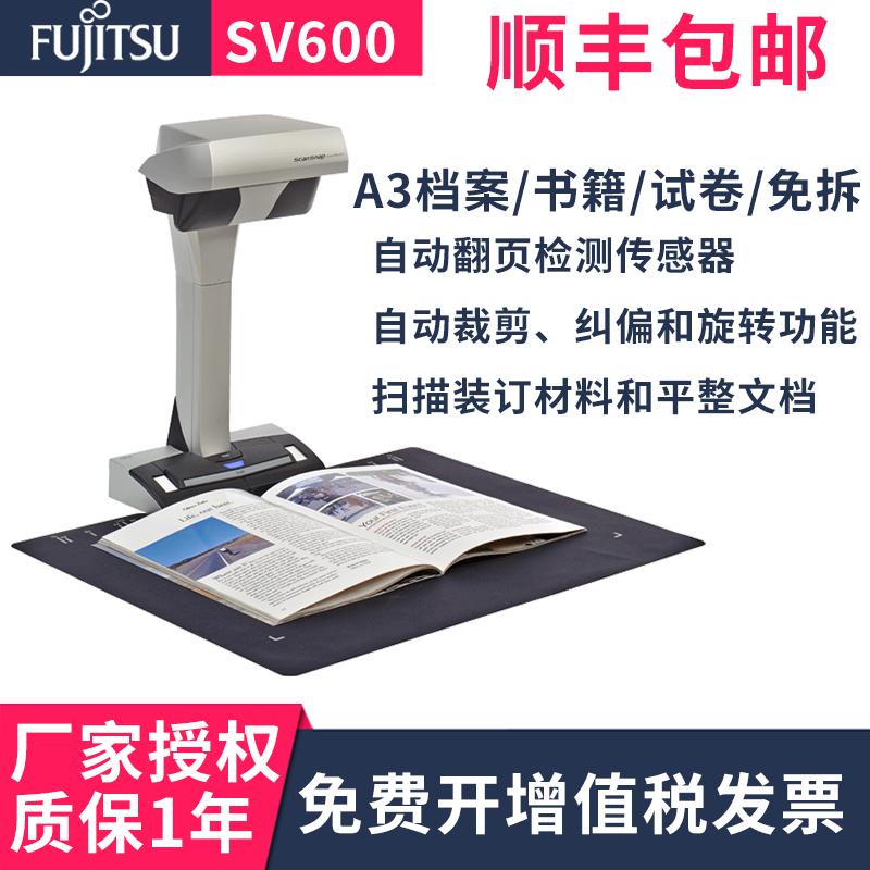 Сканеры Артикул 589156851378