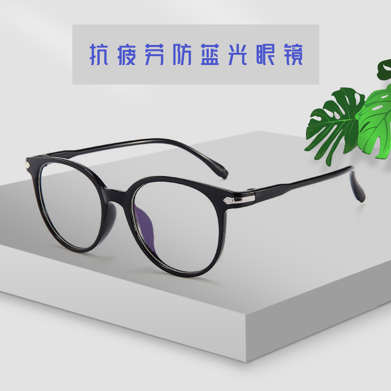 Anti blue light anti fatigue spectacle frame for womens face small spectacle frame for men