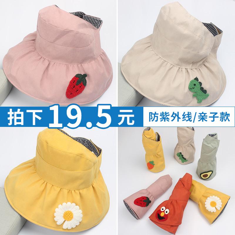 儿童帽子夏防晒女童空顶帽宝宝夏季亲子出游遮阳沙滩帽折叠太阳帽图片