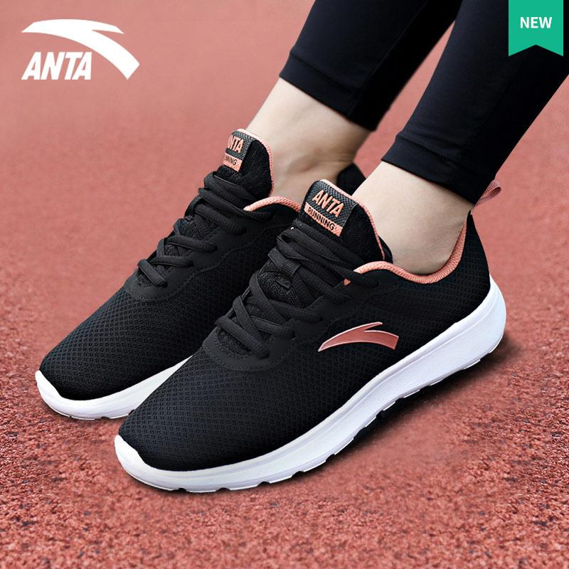 安踏运动鞋女鞋子官网夏季2020年新款品牌透气网面轻便旅游跑步鞋