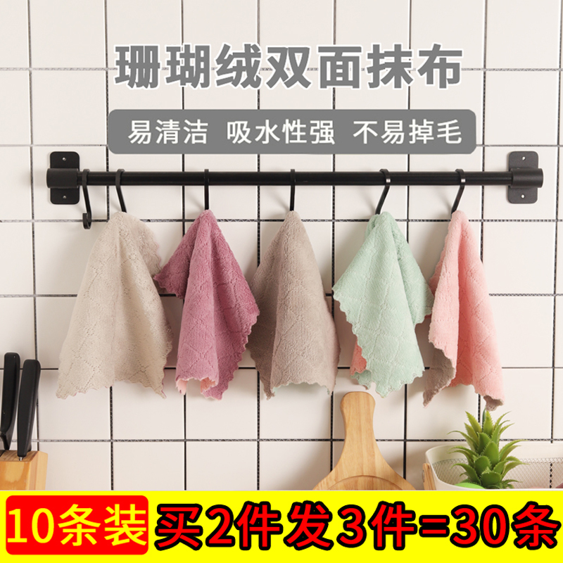 Dishcloth, dishcloth, household cleaning, dishwashing towel, absorbent, hairless, oil free, degreasing household kitchen cleaning products