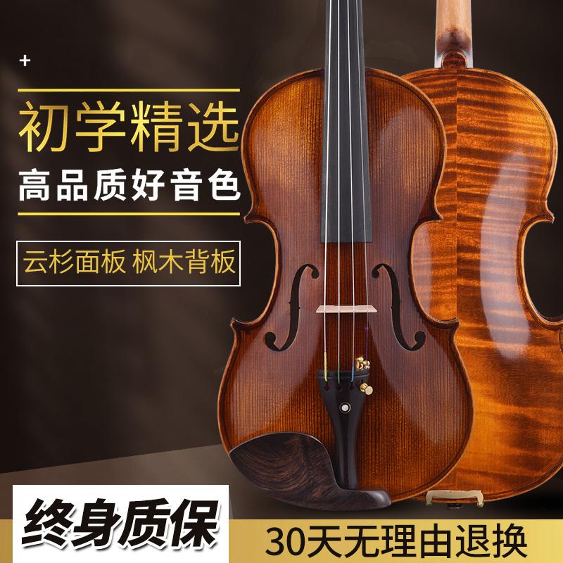 歌贝纯手工实木虎纹小提琴专业级儿童成人初学者考级小提琴三色选
