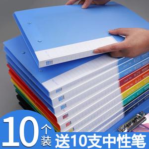 10个加厚文件夹a4单双夹收纳桌夹板