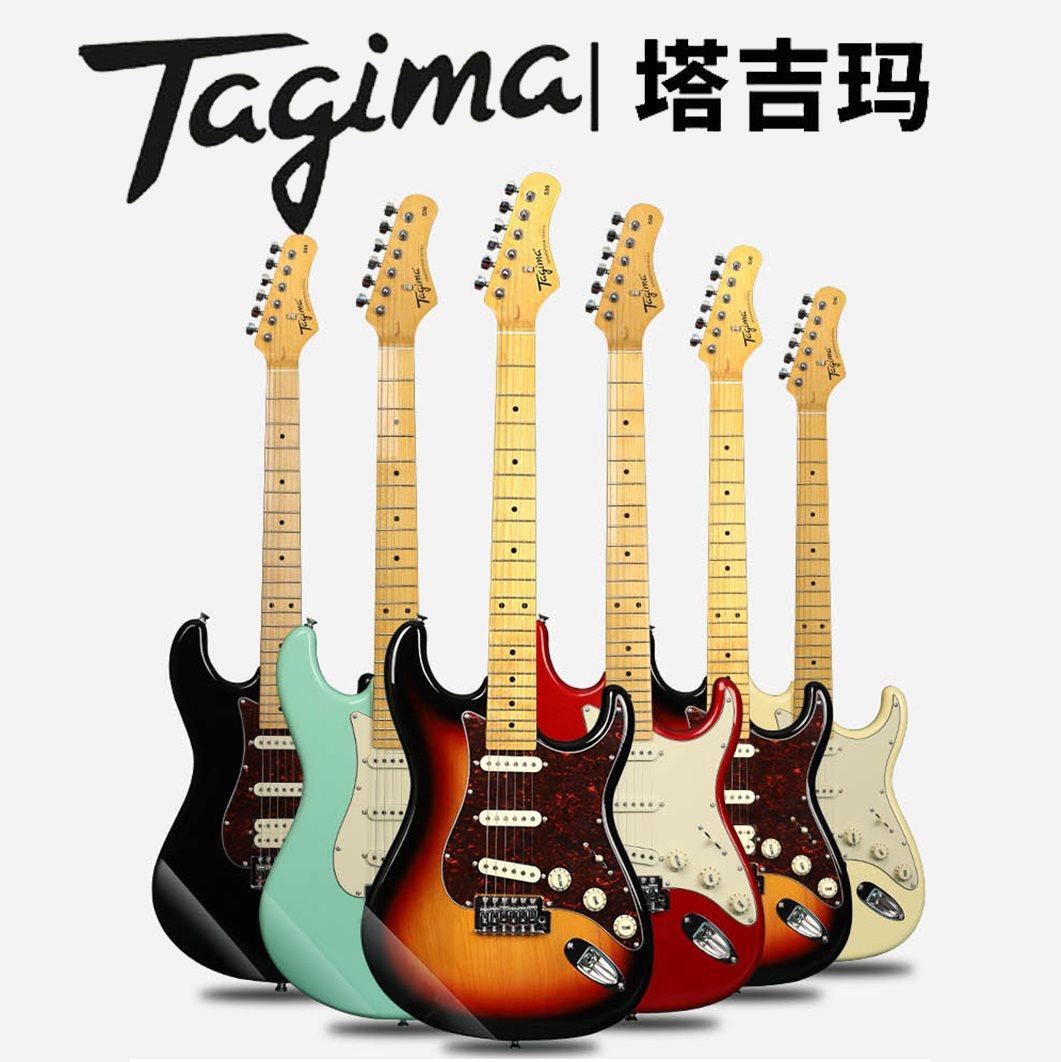 。塔吉玛儿童成人专业初学新手入门单摇ST电吉它TG530电吉