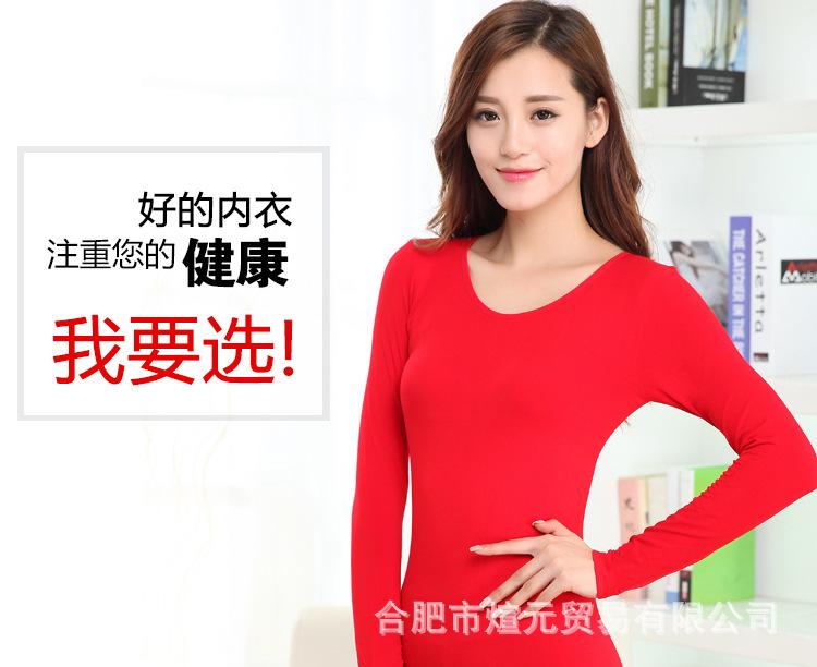 品牌内衣2020新款文胸女学生秋冬莫代尔无缝美体单衣低圆