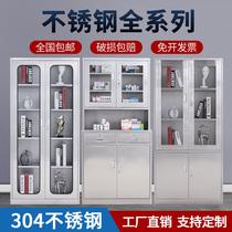 办公柜活动柜移动文件柜矮柜三抽屉带锁钢制桌下储物办公室小柜子