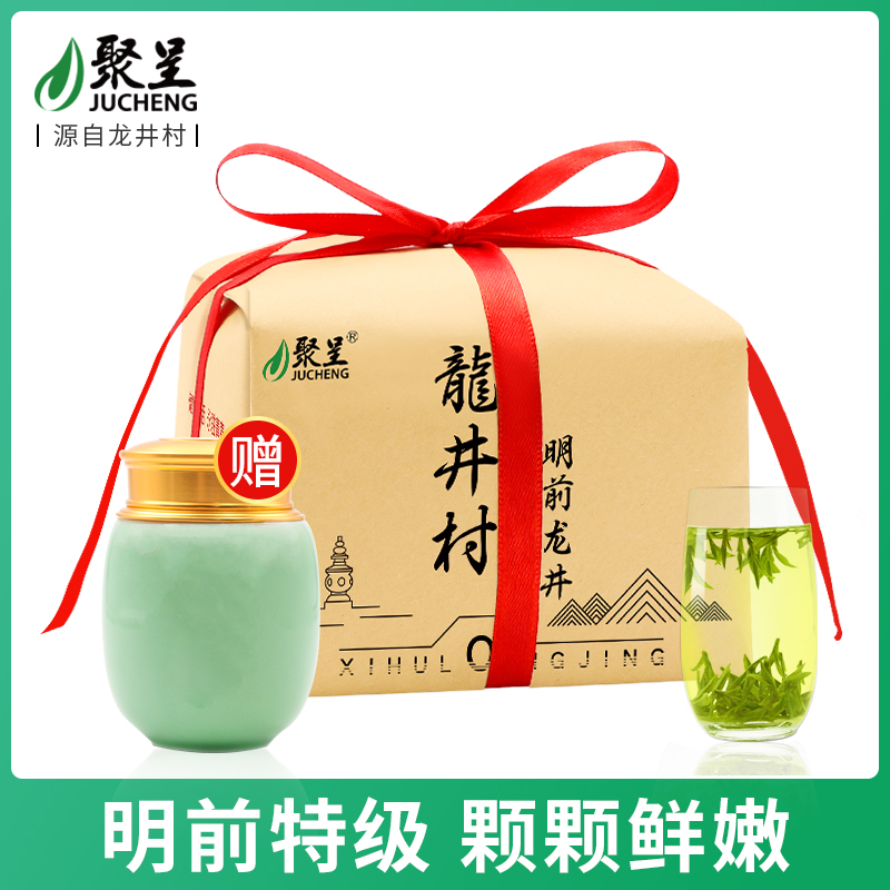 2020 New Tea Gathering in Longjing Village Green Tea Mingqian Super 250g Authentic Hangzhou West Lake Specialty Tea Bulk