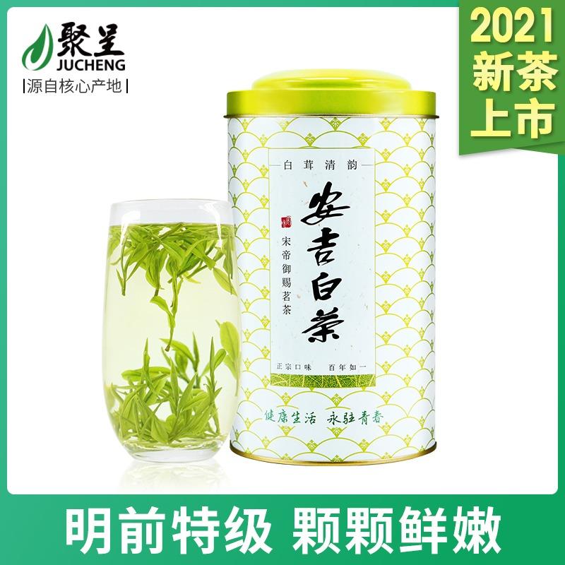 Белый чай Анжи Артикул 587056145077