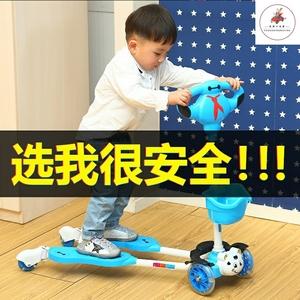 可优比滑板车儿童1-3-6-5-10岁12剪刀女孩男孩蛙式双脚四轮小孩踏