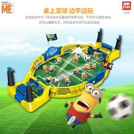 儿童双人对战桌上足球游戏台亲子互动桌游小黄人男孩球类玩具图片