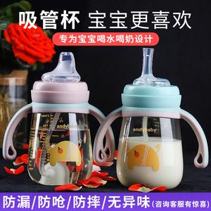 婴儿吸管杯ppsu鸭嘴防漏防呛大宝宝奶瓶喝水两用儿童学饮杯重力球