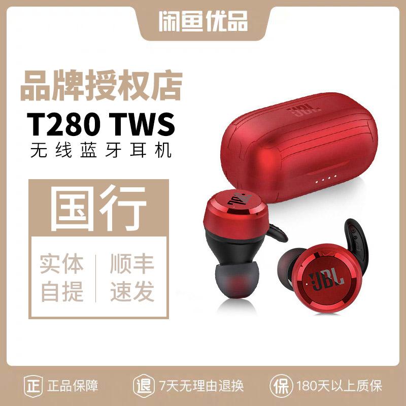 闲鱼优品JBL T280 TWS真无线蓝牙耳机入耳式防水防汗运动耳机二手