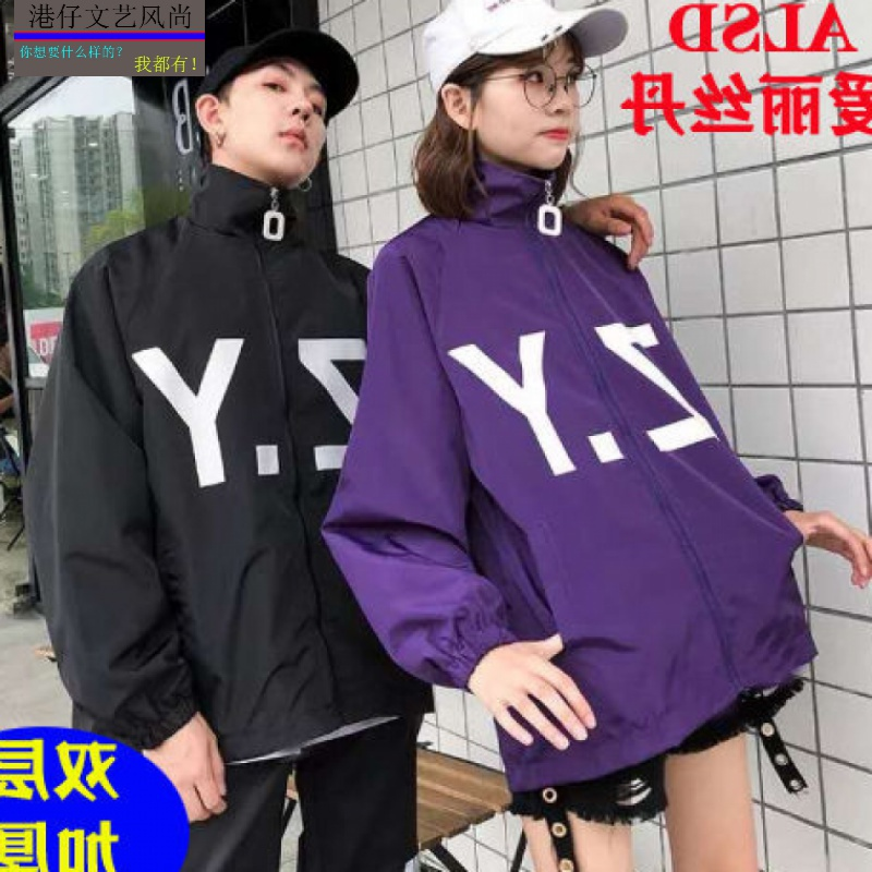 Couples ins coat womens Korean loose middle school students jacket