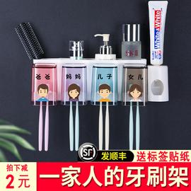 牙刷置物架自动家用卡通儿童壁挂式免打孔多功能挤压器挤牙膏神器