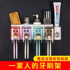 卫生间放牙刷牙膏的架子壁挂式免打孔盒用品洗漱台梳子收纳置物架