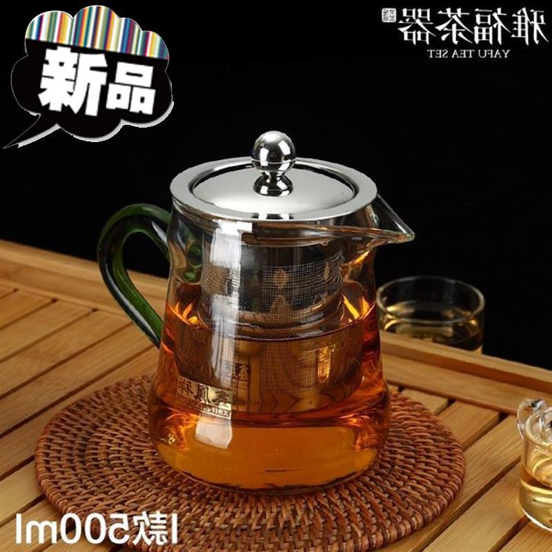 鑫凤祥耐热玻璃加厚花草茶具厨房餐饮用具过滤花茶套装v茶壶20��