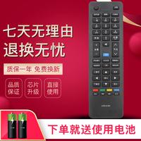 适用于海尔MOOKA液晶电视机遥控器HTR-A18A A18B A18G HTR-A19B