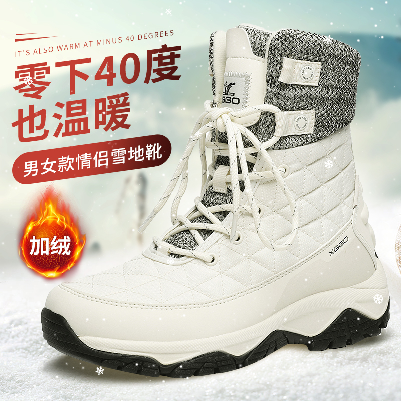 Winter outdoor Snow Boots Mens Plush warm waterproof antiskid ski shoes Northeast large cotton shoes traveling couple mountaineering