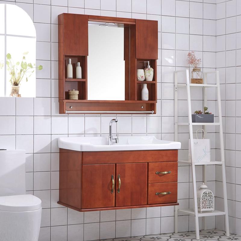 热销67件正品保证现代简约橡木组合落地式洗手浴室柜
