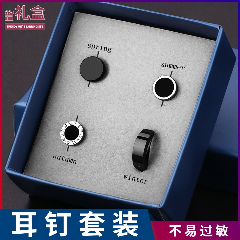 Net red Earrings Gift Box fashion trend mens hip hop titanium steel earrings personality week suit creative jewelry gift