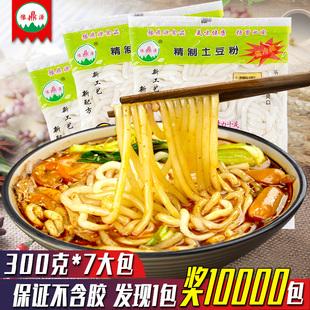 正宗土豆粉300克*7袋装 砂锅米线淀粉粉条冒菜小火锅速食商用整箱
