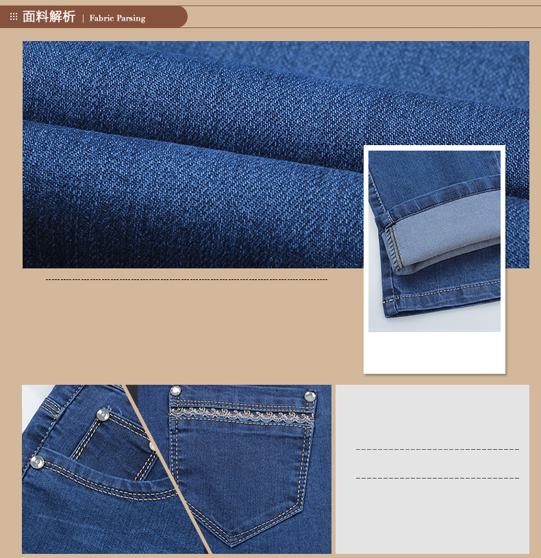 20l19 spring and autumn middle-aged and elderly womens jeans trousers high waist elastic womens straight tube leisure mom wears NV elastic