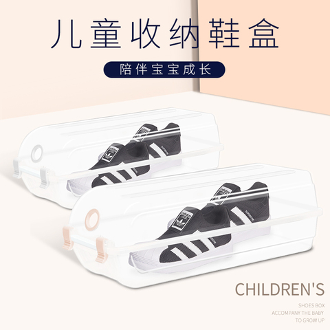 耐奔 宝宝鞋盒收纳盒透明儿童鞋盒收纳小号婴儿鞋盒小鞋盒