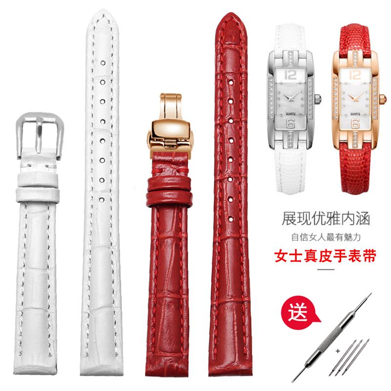 代用劳士顿3136 2057女士手表真皮手表带CK ELLE铁达时迪士尼腕带
