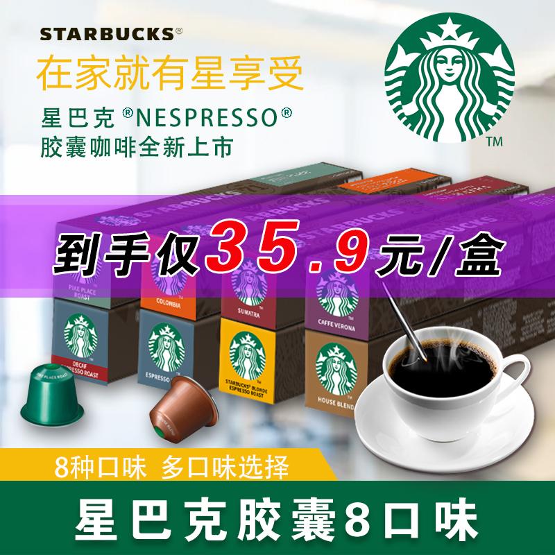 Коллекции на тему Starbucks Артикул 618303601937